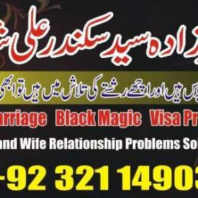 Man pasand shadi uk