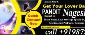 londOn %#~(+91-9872577543)~%# love problem solution specialist ...ludhiana