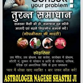 Husband and Wife, +91-9872577543  Love, husband and wife problem solution\\LUDHIANA