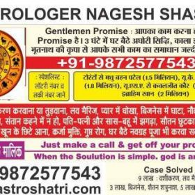 Kanpur in +91-9872577543 Inter Cast Love marriage problem Solution ...LUDHIANA