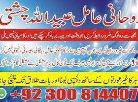 Wazifa for problems