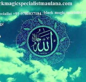 #mUsLim Solution# ~ online Love problem solution +09780837184