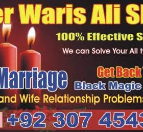 Love marriage shadi, Love marriage shadi, Love marriage shadi