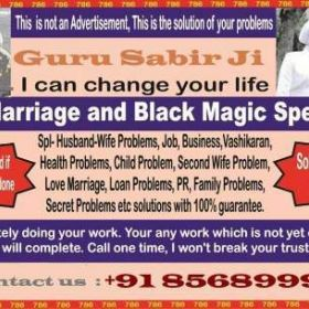 Love breakups, love life, love relations problems solution in   punjab  call:8568999212