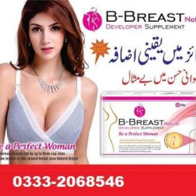 Breast size growth oil| increase breast size oil in Pakistan