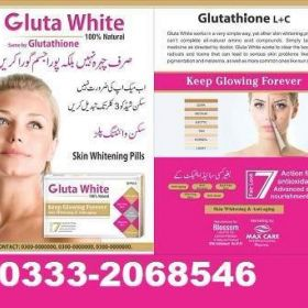 Best acne whitening cream for oily skin in pakistan