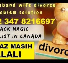 black magic specialist  amil baba sheraz masih jalali +92-3478216697