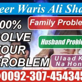 intercast love marriage problem solution,intercast love marriage problem,love marriage