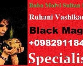 vashikran(+91-9829118458) love problem solution molvi ji