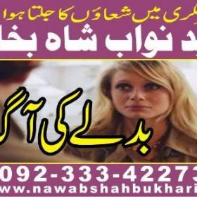 problem of love marriage,love marriage parents problems