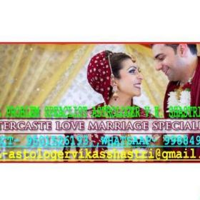 love marriage speciliest +91- 9501668663
