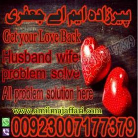 HUSBAND -WIFE LOVE  SPECIALITY   923007177379
