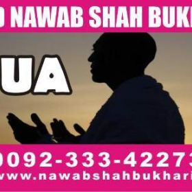 man pasand shadi,man pasand shadi uk,man pasand shadi ka wazifa,man pasand shadi ke dua +923334227304