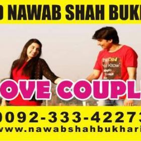 love marriage problem solution baba,love marriage problem specialist,love marriage +923334227304