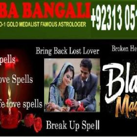 Black Magic Specialist Astrologer in London,UK Black Magic for love 03130518848