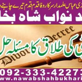 how to solve divorce problems in california chapter 17 +923334227304