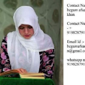 love problem solution by Dua & Amal & Wazifa⁂⋡⋡+91-9828791904⋡⋡⁂BEGUM JI⁂