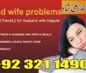 Black magic removal,Black magic spell, Best wazifa for love marriage