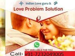 ™⁺⁹1=7232049005™~lOvE PrObLeM SoLuTiOn aStRoLoGeR MoLvI Ji