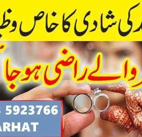 kala jadu in europe black magic pakistan amil baba +92-3035923766