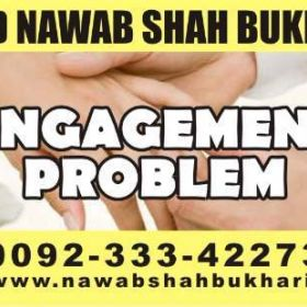 Wazifa for love marriage in uk