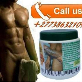 Permanent male booster /penis enlargement creams & pills in Portugal, Romania, Greece, Hungary, call +27738632109