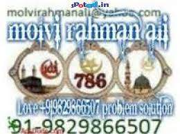 Love  Back BOY  +91-9829866507 Vashikaran Black Magic Specialist MOLVI Ji UK USA UAE