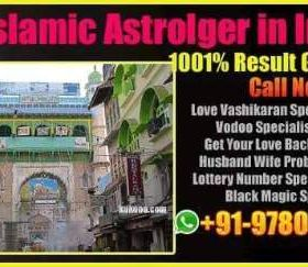 Black Magic specialist india +919780837184 international astrology service