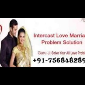 {{{+91-7232049005~}]] husband WIFE problem SOLUTION baba JI Asansol