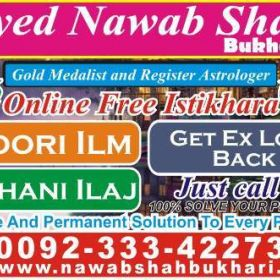 Best Love Marriage Specialist In Istanbul )(_* +923334227304
