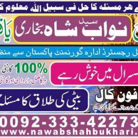 We Sell Pure Gold Bars, Nuggets +923334227304 USA Canada London