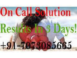 [(*O70730₊85665*)] Caster spell problem solution molvi ji AHMADABAD
