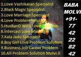 [((+₉₁ 7742228242))] Black Magic Specialist Molvi ji