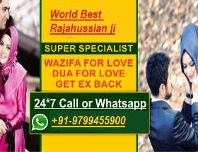 Total''~!@black magic +91-9799455900 specialist molvi ji  In Nagpur