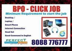 34 OnlineTips to Make Daily Rs. 500/-  through Android Phone Online Job |