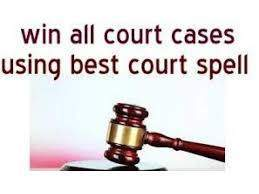 @@@#POWERFUL COURT CASE SPELLS THAT WORKS QUICKLY +27605775963#@@@@