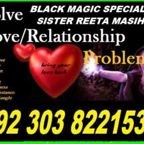 Italy husband and wife problem, Black magic , Online istikhara, manpasand shadi, kala jadu,  shadi ka wazifa dubai new york uk +92 303 8221533