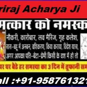 only love MarRiAgE SpEcIaLiSt baba ji +91-9587613218 Bangalore