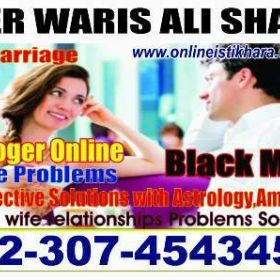 Broken DiVorCe ※+≼❾23074543457≽※ Problem Solution Specialist Baba Ji In Dubai