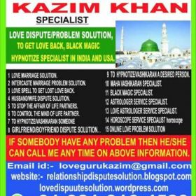 Spell to get Ex-love back +91-9813164523
