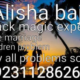 Mohabbat ka taweez for love marriage fori Hal hoga.+923112862606 what's up on