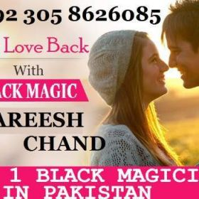 Get you love back spell ki dua Al- Ain  03058626085