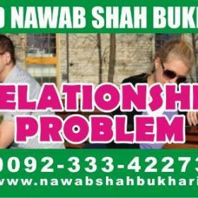 Are You Afraid Of Losing The Love Of Your Life? Call +923334227304 Chandler Clifton Douglas Flagstaff