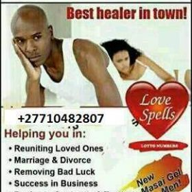 Best Lost Love Spell that brings back Lost Lovers Immediately.Call Mama Farida on+27729833601.South Africa,America,Netherlands,Iceland,Swaziland