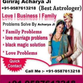 online Husband Wife problem solution +91-9587613218 Specialist baba ji mumbai