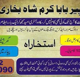 Solutions to all your problems only in 24 hour.00923323894090