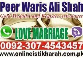 husband wife realationship problmes solutions