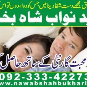 get love marriage problem solutions +923334227304