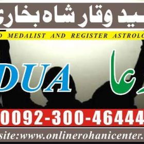 problem husband and wife online +923004644451