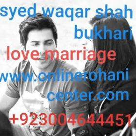 Taweez for love marriage solution,online